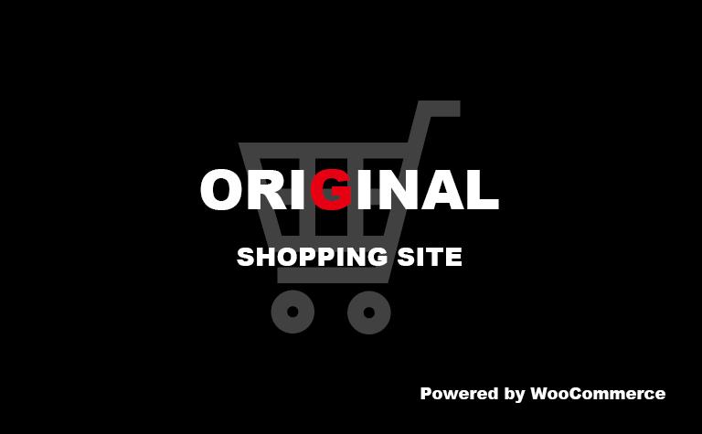 オリジナルデザインショッピングサイト