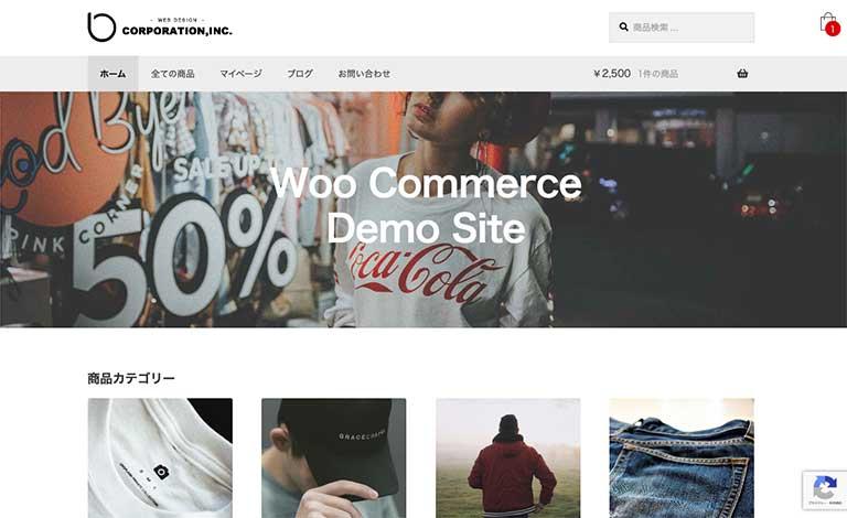 WooCommerceショッピングシステム