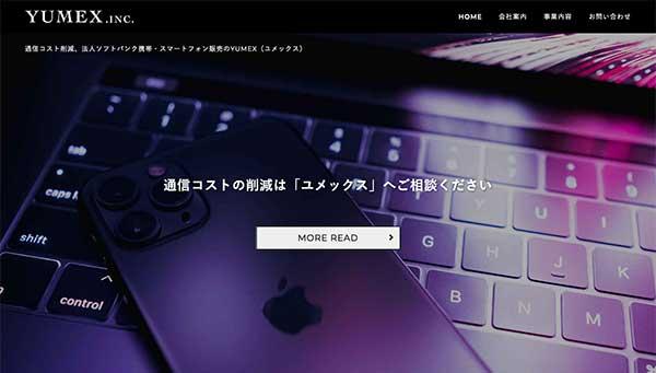 札幌の有限会社YUMEX